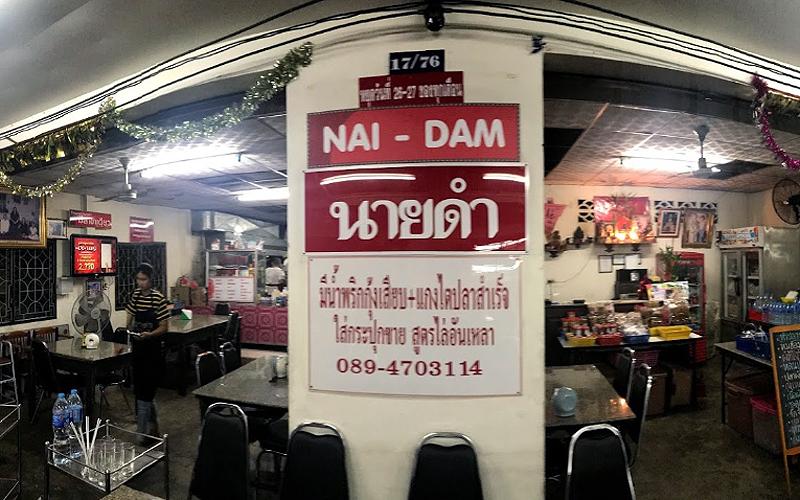 タイ プーケット ガイド レストラン