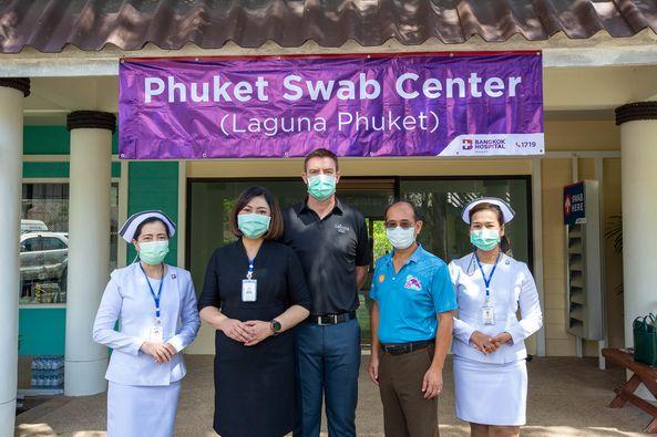タイ プーケット サンドボックス PCR検査(SWAB)