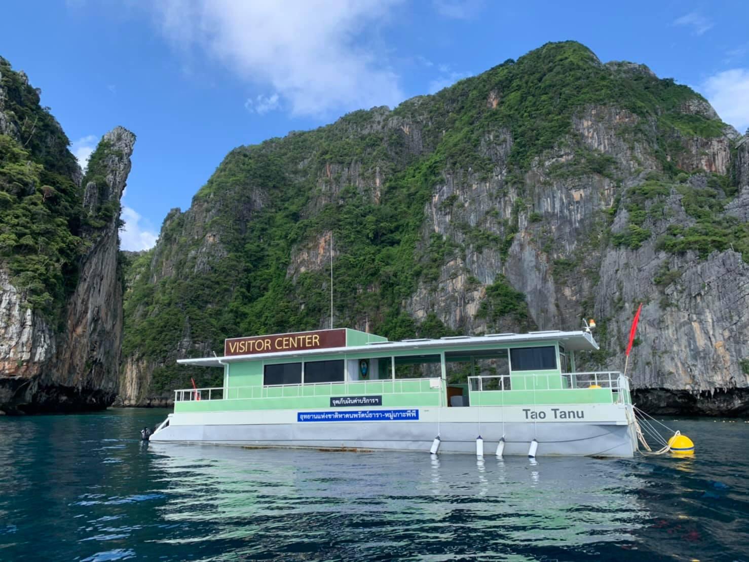 タイ プーケット ダイビング ピピ 入園検査ボート