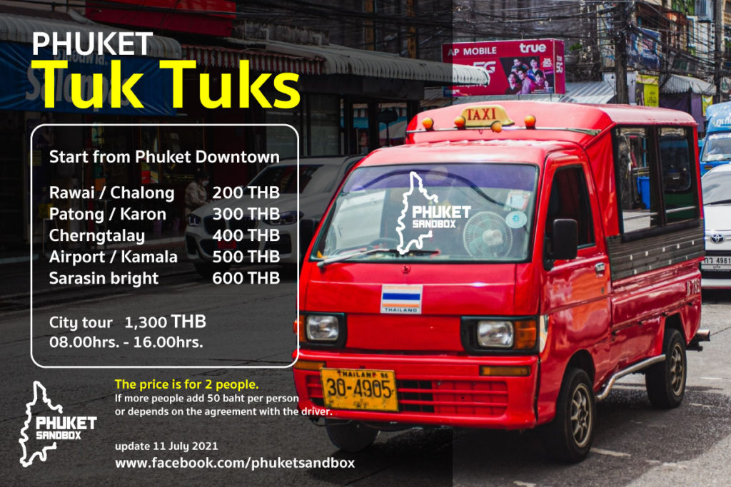 タイ プーケット ダイビング 移動手段 空港送迎 トゥクトゥク